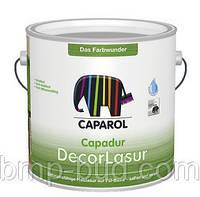 Лазурь для древесины суперэкологичная Capadur DecorLasur Farblos/ бесцветная - 2,5 л