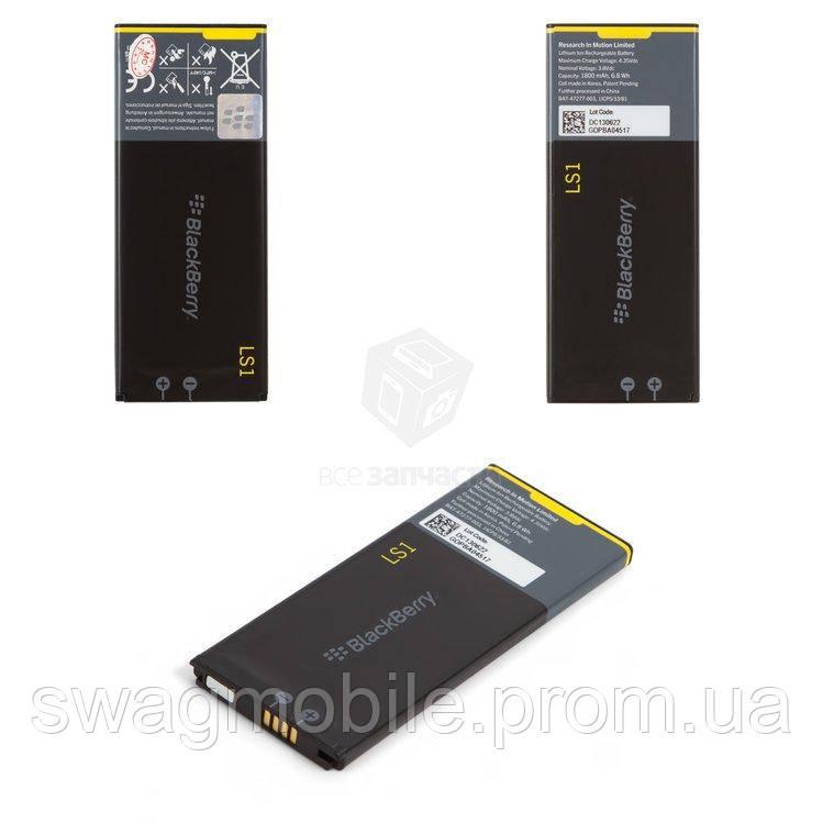 Аккумулятор Blackberry Z10 / BAT-47277-003 / L-S1 / 1800 mAh