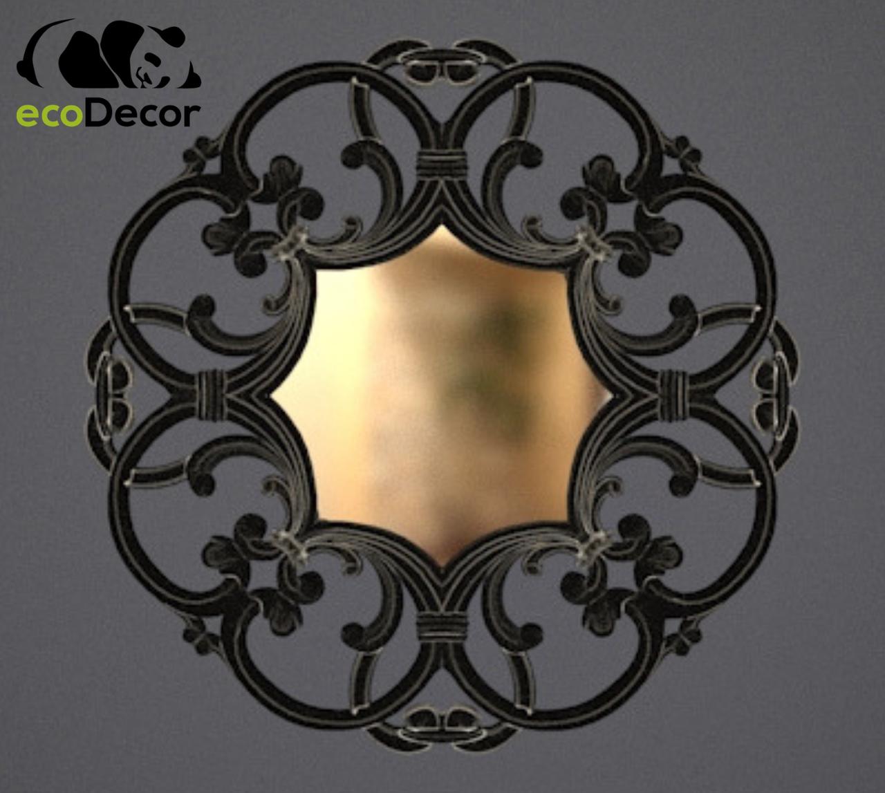 Зеркало настенное Male черное с белой патиной