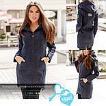 Короткое демисезонное пальто с капюшоном синего цвета, фото 4