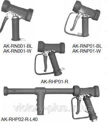 Водяные пистолеты AKBO