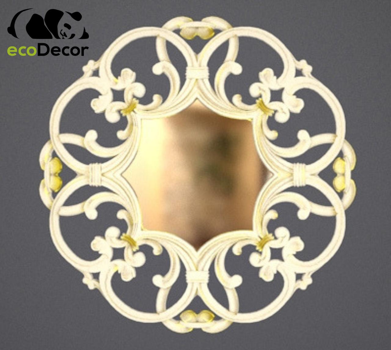 Зеркало настенное Male в белой с золотой патиной