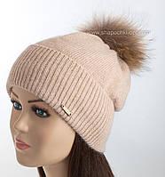 Стильная утепленная женская шапка Даяна цвет жемчуг