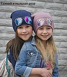 Шапка для девочки с пайетками перевертышами Очки, фото 2