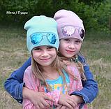 Шапка для девочки с пайетками перевертышами Очки, фото 3