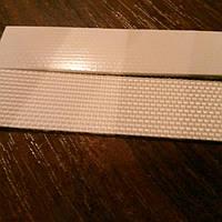 Конвейерная лента ПУ, 1,3 мм пищевая поворотная