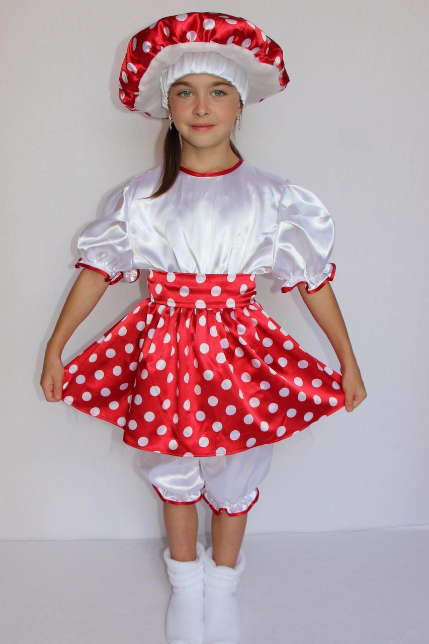 Детский карнавальный костюм Мухомор №3 (девочка)