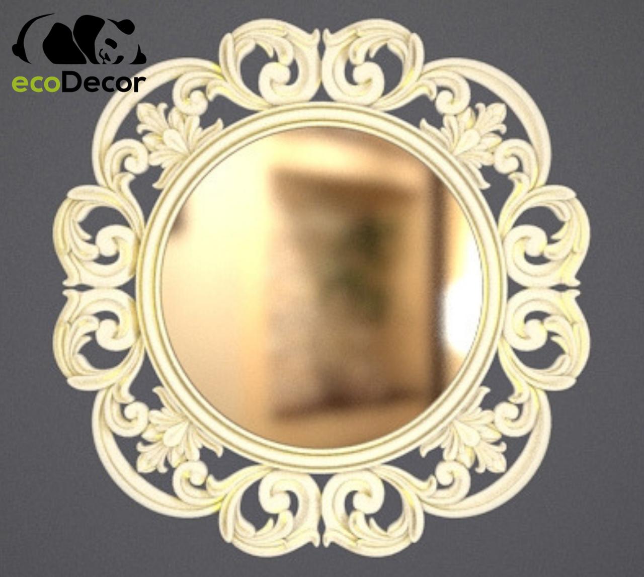 Зеркало настенное Valletta в белой с золотом раме