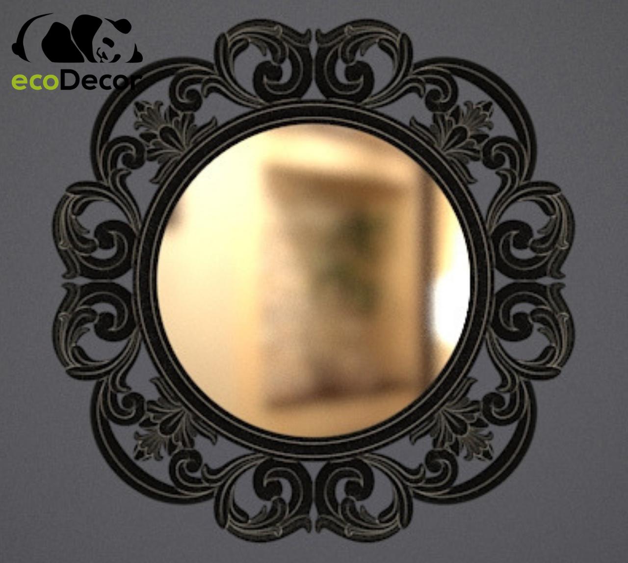Зеркало настенное Valletta в черной с белым раме