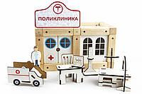 """Конструктор магнитный, деревянный конструктор, конструктор для девочек, от ТМ Зевс """"Поликлиника"""" 51 дет"""