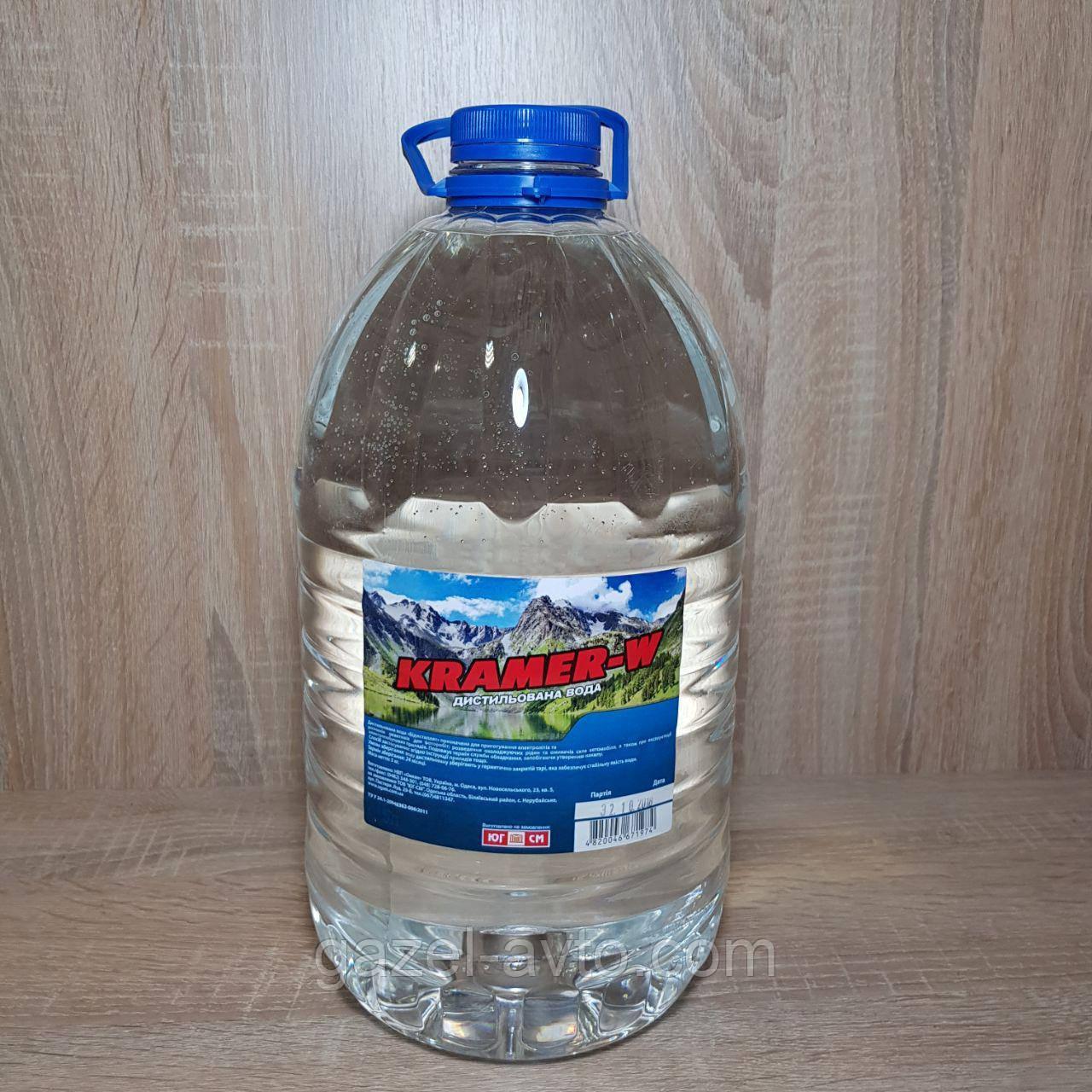 Вода дистиллированная 5 л (пр-во KRAMER-W)