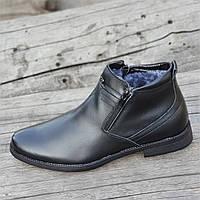 Ботинки мужские зимние кожаные черные (7093) - чоловічі зимові черевики шкіряні чорні, фото 1