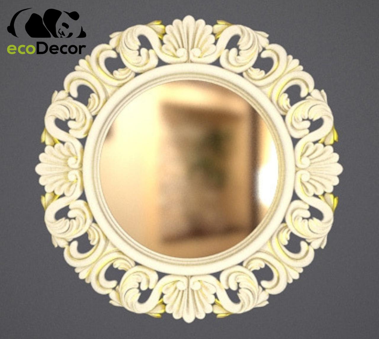 Зеркало настенное Dili в белой с золотом раме
