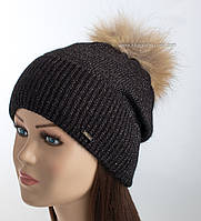 Вязаные удлиненные шапки для женщин Даяна черного цвета