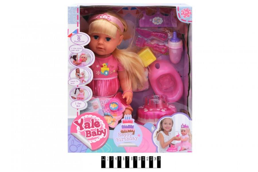 Сестра Беби Борна с аксессуарами и тортом Yale Baby День Рождения BL0005G, (пьет, писает) Беби Берн
