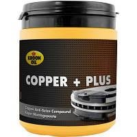 Kroon-Oil Copper + Plus — медная антикоррозионная паста 600г.
