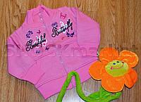 Детская куртка для девочки *Мотылёк* р.74-86