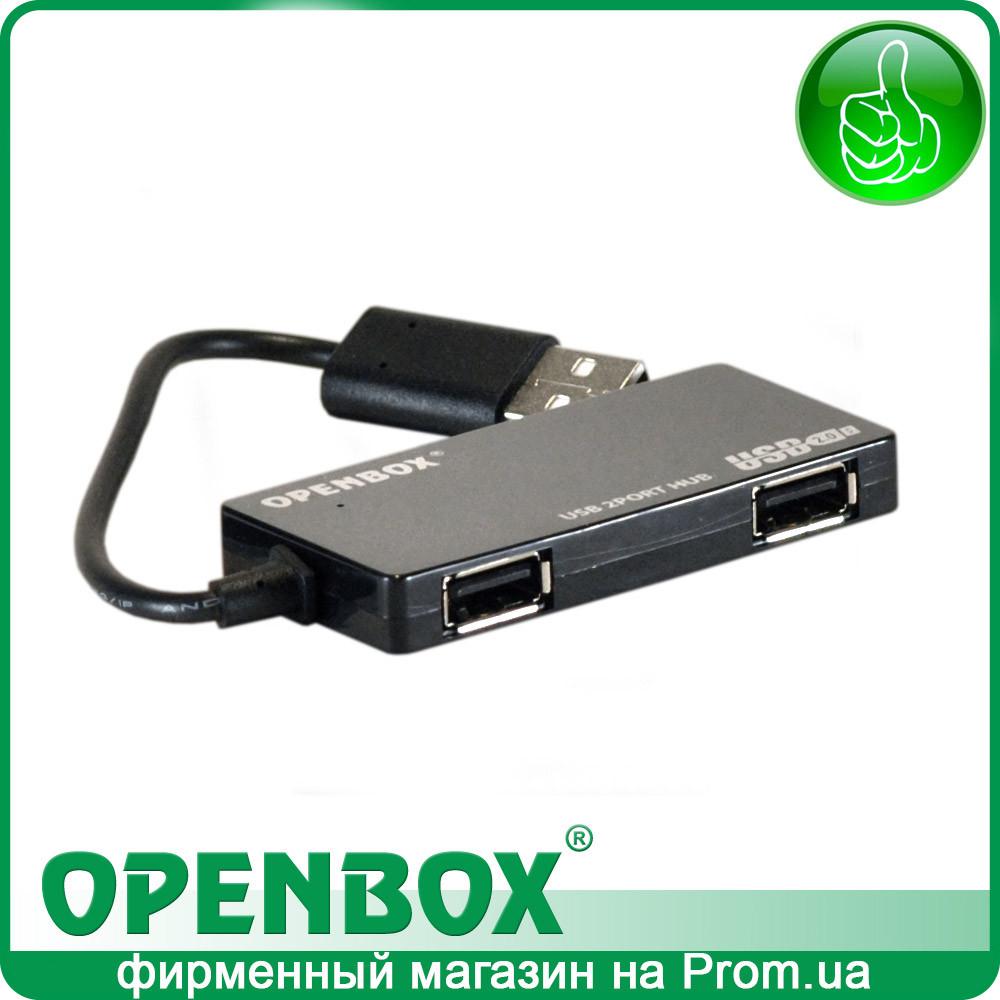 USB расширитель (Хаб) на 2 порта Openbox