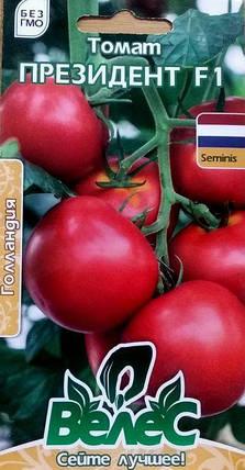 Семена томата Президент F1 10шт Велес, фото 2