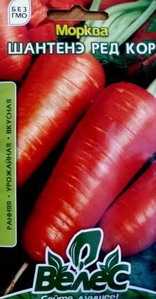 Семена моркови Шантенэ ред кор  3г, фото 2