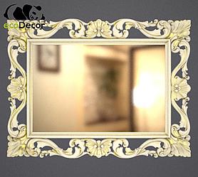 Зеркало настенное San Marino в белой с золотом раме R3