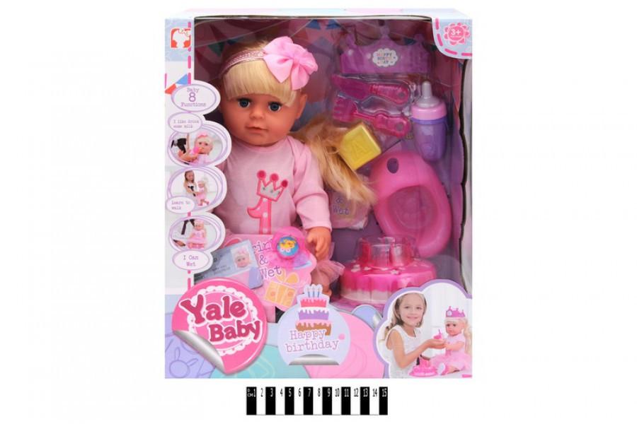 Пупс шарнирный с аксессуарами и тортом Yale Baby День Рождения BL0005L, (пьет, писает) Беби Берн