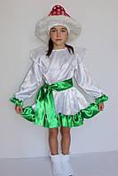 Детский карнавальный костюм Мухомор №2 (девочка)