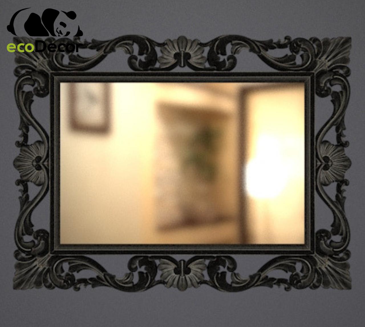 Зеркало настенное San Marino в черной с белым раме R3