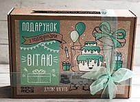 """Подарунок """"Вітаю"""": шоколад, кава, печиво з сюрпризом від Shokopack"""