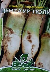Семена свеклы кормовой Центаур Поли 40г
