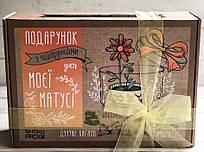 """Подарунок """"Для моєї матусі"""": шоколад, кава, печиво з сюрпризом від Shokopack"""
