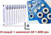 Радиатор биметалл Польша 77/500