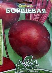 Семена свеклы Борщевая 20г ТМ ВЕЛЕС
