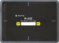 Пластырь радиальный R-252 (125х165мм) Россвик