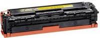 Картридж CANON LBP-7100, (Cartridge 731), Yellow