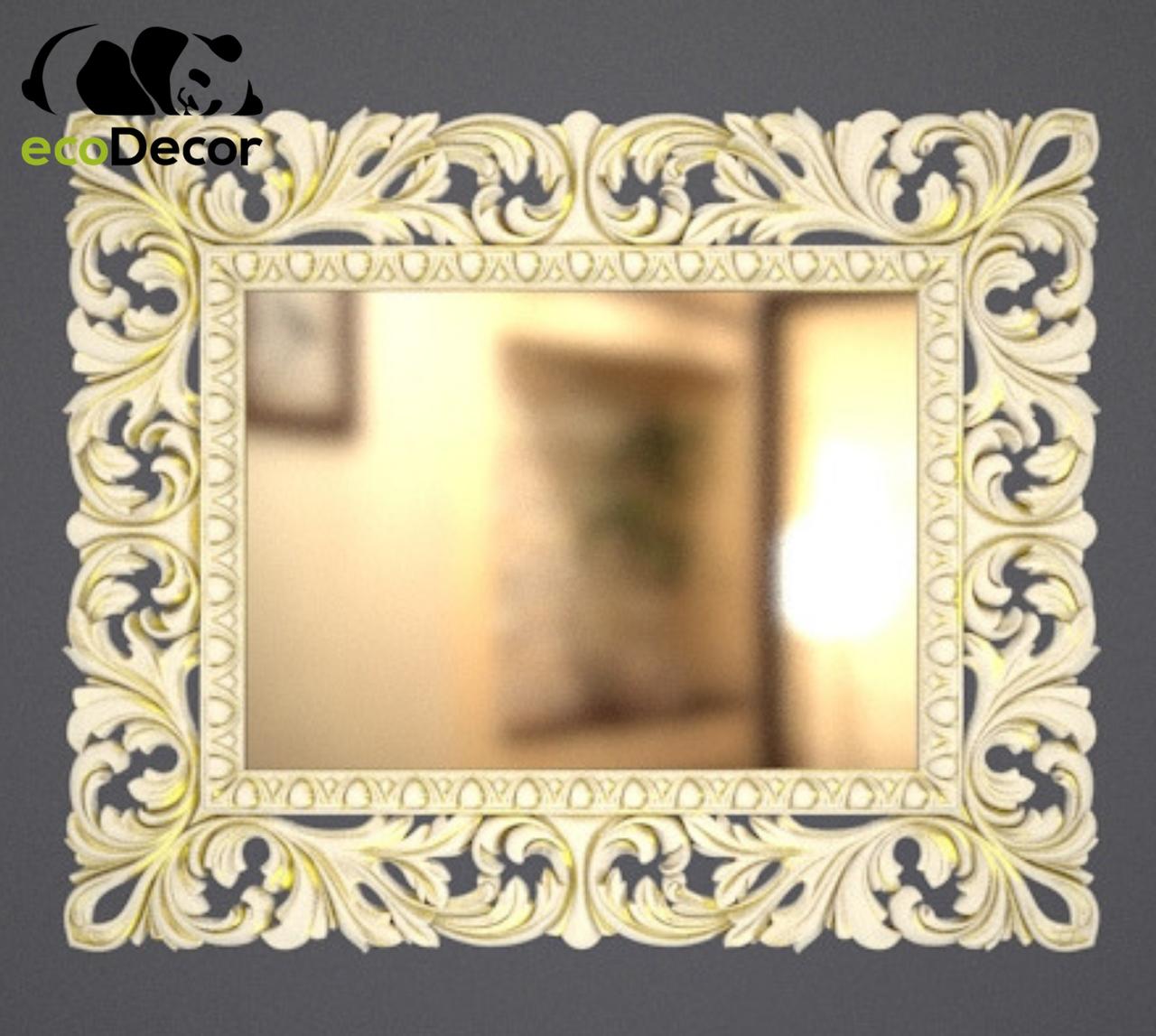 Зеркало настенное Dodoma в белой с золотой патиной раме