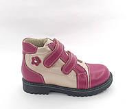 Ортопедические ботинки демисезонные для девочки Ecoby модель 202LF размер 25 - 30