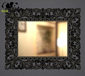Зеркало настенное Dodoma в черной с белой патиной раме R3