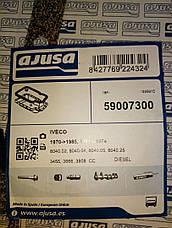 Комплект прокладок поддона IVECO 59007300, фото 3