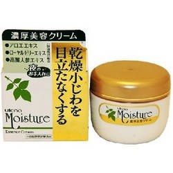 """Інтенсивно зволожуючий крем-есенція для дуже сухої шкіри з екстрактом алое """"UTENA"""" """"Moisture"""", 60g, фото 2"""