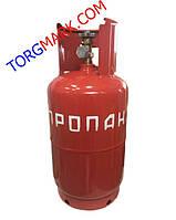 Баллон газовый бытовой Novogas 12 литров (Беларусь)