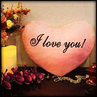 Подушка Сердце I love You светящаяся розовая