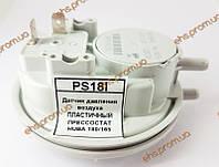 Датчик давления воздуха, Прессостат 180/165 ; HUBA , Код товара : PS18I