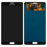 Дисплей для мобильного телефона Samsung N910HGalaxy Note 4, серый, с сенсорным экраном, оригинал (переклеено стекло)