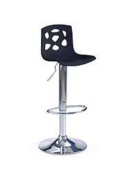 Барный стул H48 (Halmar)