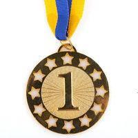 Медаль наградная, d=65 мм, золото