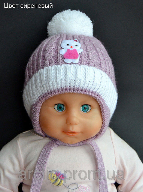 Зимняя шапочка для девочек Сиреневый
