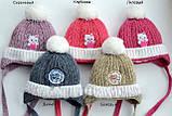 Зимняя шапочка для девочек Сиреневый, фото 9