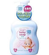 """Пенящееся жидкое мыло """"Кьюпи"""" для детей, 400ml"""