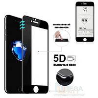 Защитное стекло для Apple iPhone 5D, защитное стекло с выгнутыми краями 5D  Apple iPhone